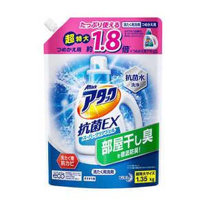 アタック 抗菌EX スーパークリアジェル つめかえ用 1.35kg