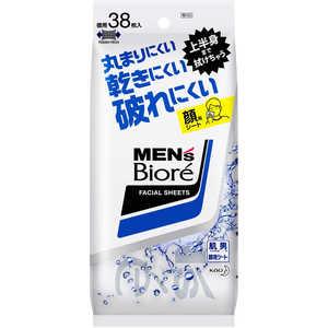 メンズビオレ 洗顔シート 卓上用 38枚入