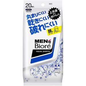 メンズビオレ 洗顔シート 携帯用 20枚入