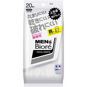 花王 メンズビオレ 洗顔シート香り気にならない無香性携帯用 20枚 MBSGシートムコウケイ
