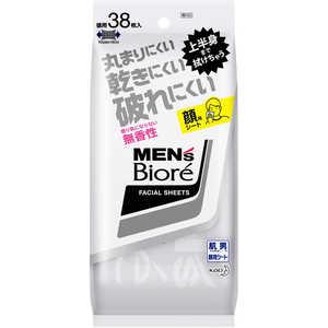 花王 メンズビオレ 洗顔シート香り気にならない無香性卓上用 38枚 MBSGシートムコウタク