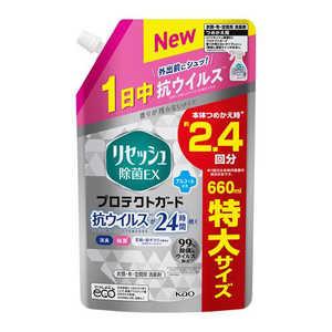 花王 リセッシュ除菌EX プロテクトガード スパウト リセッシュ 660 ml リセEXプロテクトスパ
