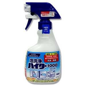 花王 Kao 泡洗浄ハイター1000(400ml) 511478 ドットコム専用 アワセンジヨウハイター5B