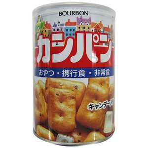 ブルボン 缶入カンパン(キャップ付) 食料# カンパン