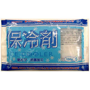 アサヒコウヨウ 保冷剤150g 105g IC01