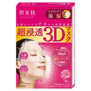 肌美精 超浸透3Dマスク エイジングケア(保湿) 4枚入