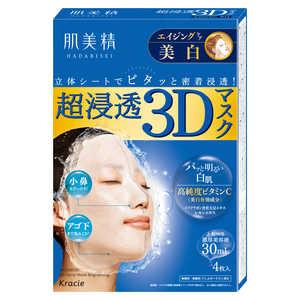 肌美精 超浸透3Dマスク エイジングケア(美白) 4枚入