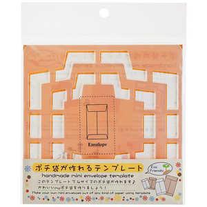 呉竹 ポチ袋が作れるテンプレート SBTP20821