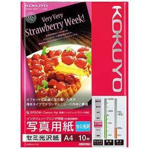 コクヨ インクジェットプリンタ用写真用紙 セミ光沢 A4/10枚 KJJ14A410