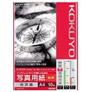 コクヨ IJP用写真用紙 光沢紙 A4/10枚 KJG14A410