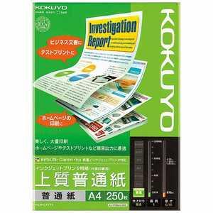 コクヨ インクジェットプリンタ用紙 上質普通紙 A4/250枚 KJP19A4250