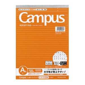コクヨ [レポート用紙] キャンパス レポート箋(ドット入り罫線) (A罫 B5 薄口50枚) レ50AT