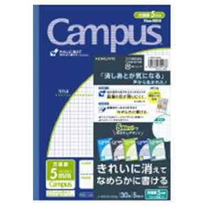コクヨ キャンパスノート用途別5ミリ方眼5色パッ ノ30S105X5B