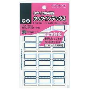 コクヨ タックインデックス[再生紙・青](中・12面・10枚) タE21NB