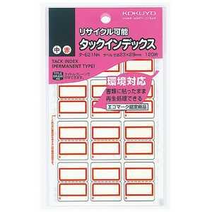 コクヨ タックインデックス[再生紙・赤](中・12面・10枚) タE21NR