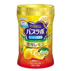白元 HERSバスラボボトル 濃厚レモンの香り 640g ハスラボノウコウレモン