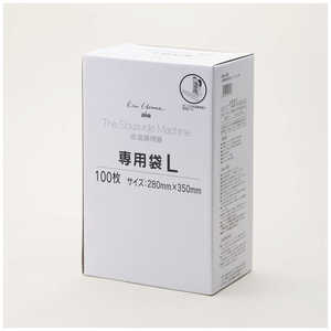 貝印 KaiHouse 低温調理器専用真空袋 Lサイズ 100枚入 DK5133 調理器具