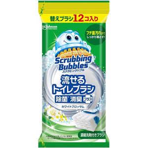 スクラビングバブル 流せるトイレブラシ 除菌消臭プラス 替えブラシ 12個入り