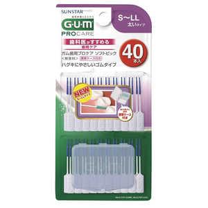 サンスター GUM歯周プロケアソフトピック40P S~LL 40本 ガムシシュウPCSピックSLL40