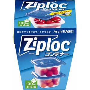 旭化成ホームプロダクツ 「Ziploc(ジップロック)」コンテナー正方形(130ml×4個入) ジップロックセイホウ130