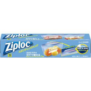 旭化成ホームプロダクツ Ziploc(ジップロック)スタンディングバッグ10枚 ZLスタンディング10