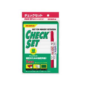 ゼブラ ゼフラ チェックセット 緑 PSE360CK