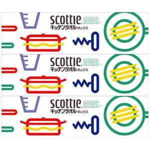 スコッティ キッチンタオルボックス 150枚(75組)×3箱