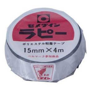 セメダイン ラピー 15X4M (銀) セメダイン904732