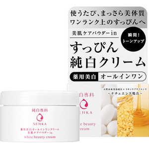 ファイントゥデイ資生堂 純白専科 すっぴん純白クリーム (100g) センカジュンパククリーム100G