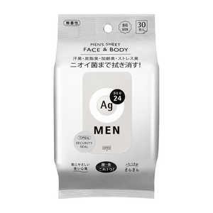 ファイントゥデイ資生堂 エージー24メン メンズシート フェイス&ボディ(無香性)30 30枚 AG24MシートF &Bムコウ