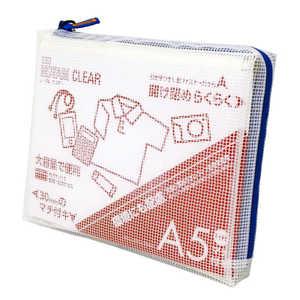 サクラクレパス ノータム・クリアー マチ付 A5 ブルー ブルー UNCMA5#36