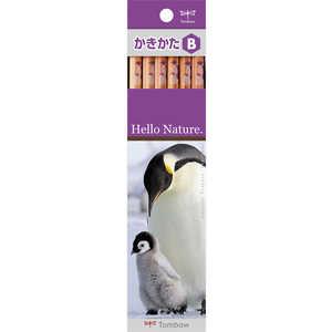 トンボ鉛筆 [鉛筆]かきかた鉛筆 ハローネイチャー コウテイペンギン(硬度:B) 1ダース KBKHNEPB