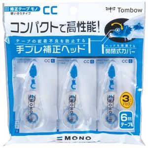 トンボ鉛筆 修正テープモノCC63Pパック 3個パック KCB327
