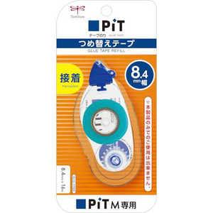 トンボ鉛筆 [テープのり]ピットテープM専用詰め替えテープ(テープ幅:8.4mm) PRMS84