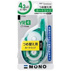 トンボ鉛筆 [修正テープ]MONO モノYX カートリッジ(テープ幅:4mm) CTYR4