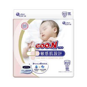 グーンプラス 敏感肌設計 新生児用 88枚