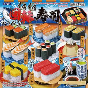 トーヨー おりがみくるくる回転寿司 30色入り(15cm×15cm・30枚) 5107