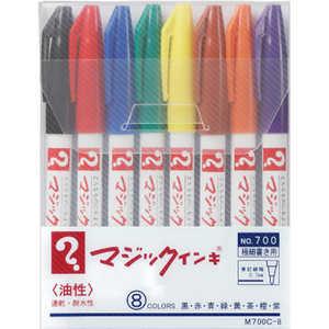 寺西 マジックインキNo7008色セット 8色セット M700C8