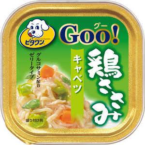 日本ペットフード ビタワン グー 鶏ささみ キャベツ 100g 犬 Vグーキャベツ100G