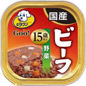 日本ペットフード ビタワン グー ビーフ 野菜 15歳以上 90g 犬 Vグービーフヤサイ15サイ90G