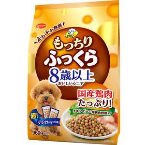 日本ペットフード ビタワン もっちりふっくら 8歳 チキン・野菜 960g 犬 Vモッチリフックラ8サイC &Y960G