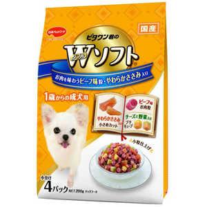 日本ペットフード ビタワン君のWソフト 成犬 ビーフ粒・柔らか笹身 200g WソフトBC200G