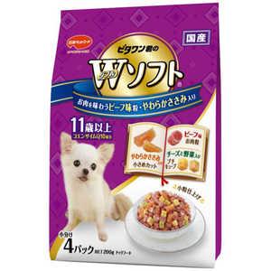日本ペットフード ビタワン君のWソフト 11歳 ビーフ粒・柔らか笹身 200g 犬 Wソフト11サイBC200G