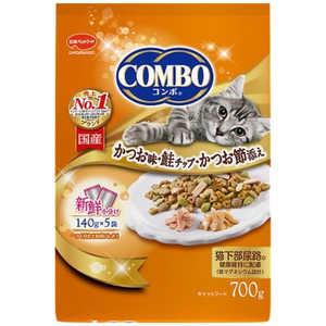 日本ペットフード コンボ キャット 鰹味・鮭チップ・かつお節 700g 猫 コンボCKサケ700G