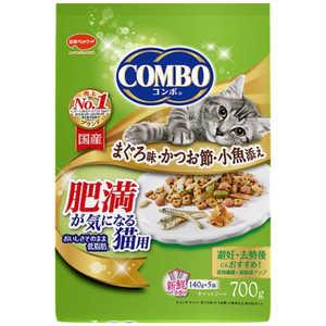 日本ペットフード コンボ キャット 肥満 まぐろ味・かつお節・小魚 700g 猫 コンボCヒマン700G