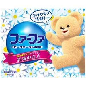 ファーファ コンパクト洗剤 ベビーフローラル 0.9kg