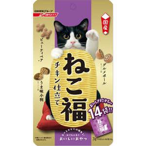 日清ペットフード ねこ福 チキン仕立て 3g×14袋 猫 カイセキ2Dコウレイ800G
