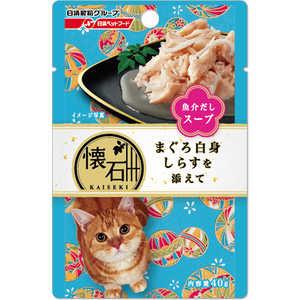 懐石レトルト まぐろ白身 しらすを添えて 魚介だしスープ 40g