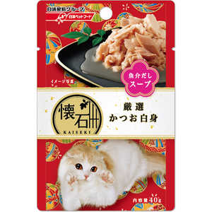 日清ペットフード 懐石レトルト 厳選かつお白身 魚介だしスープ 40g 猫 カイセキレトルトカツオギョカイ6