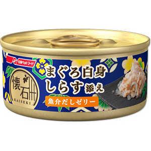 日清ペットフード 懐石缶 まぐろ白身 しらす添え 魚介だしゼリー 60g 猫 カイセキカンゼリマグロシラス60G